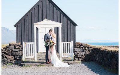 DESTINATION WEDDING PHOTOGRAPHY | ELOPEMENTS | SHAY PHOTOGRAPHY